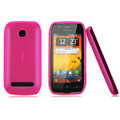 Nillkin Super Matte Rainbow Cases Skin Covers for Nokia 603 - Pink