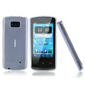 Nillkin Super Matte Rainbow Cases Skin Covers for Nokia 700 - White