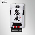 Nillkin Unique Hard Cases Skin Covers for Samsung Galaxy Note i9220 N7000 i717 - White