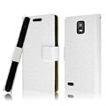 IMAK Slim leather Cases Luxury Holster Covers for Huawei U9200 Ascend P1 - White