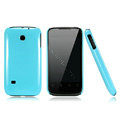 Nillkin Colorful Hard Cases Skin Covers for Huawei C8650 M865 - Blue