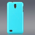 Nillkin Colorful Hard Cases Skin Covers for Huawei S8600 Spark - Blue