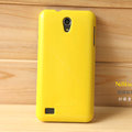 Nillkin Colorful Hard Cases Skin Covers for Huawei S8600 Spark - Yellow