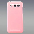 Nillkin Colorful Hard Cases Skin Covers for Huawei U8860 Honor M886 Glory - Pink