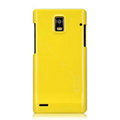 Nillkin Colorful Hard Cases Skin Covers for Huawei U9200 Ascend P1 - Yellow