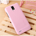 Nillkin Colorful Hard Cases Skin Covers for Huawei U9500 Ascend D1 - Pink