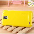 Nillkin Colorful Hard Cases Skin Covers for Huawei U9500 Ascend D1 - Yellow