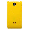 Nillkin Colorful Hard Cases Skin Covers for K-touch W619 - Yellow