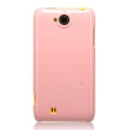 Nillkin Colorful Hard Cases Skin Covers for K-touch W806 - Pink