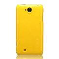 Nillkin Colorful Hard Cases Skin Covers for K-touch W806 - Yellow