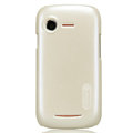 Nillkin Colorful Hard Cases Skin Covers for Lenovo A500 - White