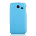 Nillkin Colorful Hard Cases Skin Covers for Lenovo A750 - Blue