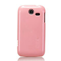 Nillkin Colorful Hard Cases Skin Covers for Lenovo A750 - Pink