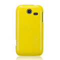 Nillkin Colorful Hard Cases Skin Covers for Lenovo A750 - Yellow