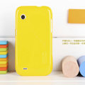 Nillkin Colorful Hard Cases Skin Covers for Lenovo LePhone A580 S850e - Yellow