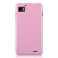 Nillkin Colorful Hard Cases Skin Covers for Lenovo LePhone K860 - Pink