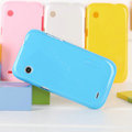 Nillkin Colorful Hard Cases Skin Covers for Lenovo LePhone S680 - Blue