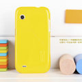 Nillkin Colorful Hard Cases Skin Covers for Lenovo LePhone S680 - Yellow