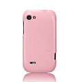 Nillkin Colorful Hard Cases Skin Covers for Lenovo S760 - Pink