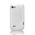 Nillkin Colorful Hard Cases Skin Covers for Lenovo S760 - White