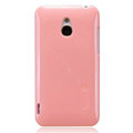 Nillkin Colorful Hard Cases Skin Covers for MEIZU MX - Pink