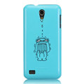 Nillkin Mood Hard Cases Skin Covers for Huawei S8600 Spark - Blue