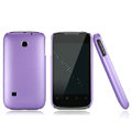 Nillkin Super Matte Hard Cases Skin Covers for Huawei C8650 M865 - Purple