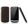 Nillkin Super Matte Hard Cases Skin Covers for Huawei T8300 - Brown