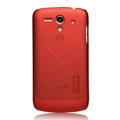 Nillkin Super Matte Hard Cases Skin Covers for Huawei U8818 Ascend G300 - Red