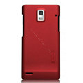 Nillkin Super Matte Hard Cases Skin Covers for Huawei U9200 Ascend P1 - Red