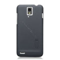 Nillkin Super Matte Hard Cases Skin Covers for Huawei U9500 Ascend D1 - Gray