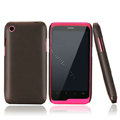 Nillkin Super Matte Hard Cases Skin Covers for K-touch W700 - Brown