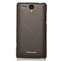 Nillkin Super Matte Hard Cases Skin Covers for K-touch W808 - Brown