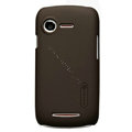 Nillkin Super Matte Hard Cases Skin Covers for Lenovo A500 - Brown