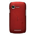 Nillkin Super Matte Hard Cases Skin Covers for Lenovo A500 - Red