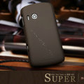 Nillkin Super Matte Hard Cases Skin Covers for Lenovo A65 - Brown