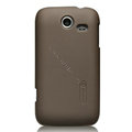 Nillkin Super Matte Hard Cases Skin Covers for Lenovo A750 - Brown