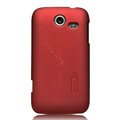 Nillkin Super Matte Hard Cases Skin Covers for Lenovo A750 - Red