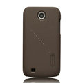 Nillkin Super Matte Hard Cases Skin Covers for Lenovo A790e - Brown