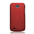 Nillkin Super Matte Hard Cases Skin Covers for Lenovo A790e - Red