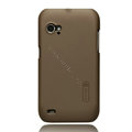 Nillkin Super Matte Hard Cases Skin Covers for Lenovo K2 - Brown