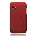 Nillkin Super Matte Hard Cases Skin Covers for Lenovo K2 - Red