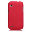 Nillkin Super Matte Hard Cases Skin Covers for Lenovo LePhone A580 S850e - Rose