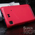 Nillkin Super Matte Hard Cases Skin Covers for Lenovo LePhone S560 - Rose