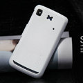 Nillkin Super Matte Hard Cases Skin Covers for Lenovo LePhone S560 - White