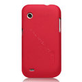 Nillkin Super Matte Hard Cases Skin Covers for Lenovo LePhone S680 - Rose