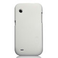 Nillkin Super Matte Hard Cases Skin Covers for Lenovo LePhone S680 - White