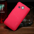 Nillkin Super Matte Hard Cases Skin Covers for Lenovo P700 - Rose
