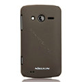 Nillkin Super Matte Hard Cases Skin Covers for Philips W626 - Brown