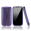Nillkin Super Matte Rainbow Cases Skin Covers for Huawei C8650 M865 - Purple